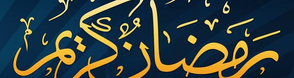 ramadhan2012