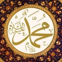 Muhammad Sallalahu Alayhi Wasalam