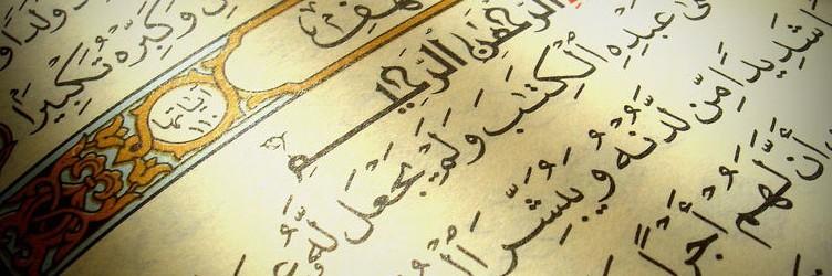 Quranshareef