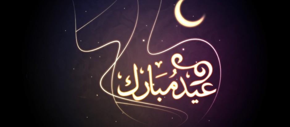 Eid_Mubarak_2012